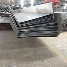304不锈钢板加工 316L不锈钢板加工 天沟加工 水槽加工
