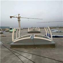 厂家生产屋顶自然采光换气自动排烟天窗定做安装弧线形散排烟天窗