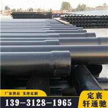 旬阳 电缆热浸塑钢管 150热浸塑钢管 热浸塑涂塑钢管 尺寸表规格齐全