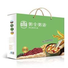精装礼品盒厂 极白茶叶礼品盒 康茂定制