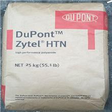 PPA 美国杜邦 HTN431-L2G 电路板,连接器