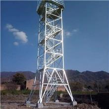 凯博厂家定制 支架瞭望塔 测风瞭望塔架