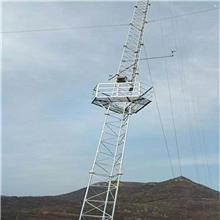 风电场测风塔 内拉线塔 电力拉线塔 通讯塔公司