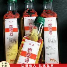长白山鹿茸角 鹿茸鲜片鹿产品 鹿茸血酒 厂家报价