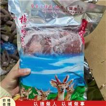 长期供应长白山鹿茸红粉 鹿鞭片 鹿产品鹿茸血