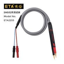 ETA埃塔SMD元件测试夹具测试线ETA2203四线低电阻开尔文测试电缆LCR测试夹