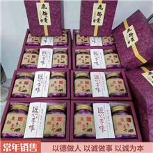 鹿产品礼盒 鹿托盘鹿角帽粉 长白山鹿茸片 供应厂家