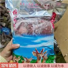 鹿产品礼盒 长白山鹿茸礼盒 鲜鹿茸片 市场价格