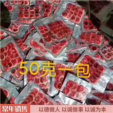 鹿心粉鹿产品 长白山鹿茸礼盒 鲜鹿茸片 市场价格