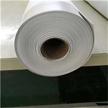pvc橡胶防水卷材 反应粘结型高分子自粘湿铺防水卷材  云南2MM聚氯乙烯防水卷材 贾洪杰防水