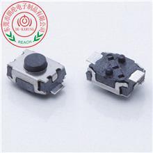 大量供应 防水硅胶轻触开关12x12、6x6贴片式带灯开关AT-1185AP2