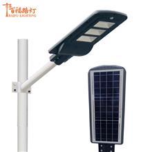 百福户外照明品牌 农村路灯价格表 太阳能挂壁灯