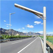 太阳能挂壁灯 中山路灯生产厂家 道路照明批发价格