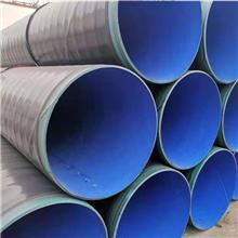 厂家生产 tpep防腐钢管 三油两布防腐钢管 环氧煤沥青防腐钢管 兴聚供应 来电订购