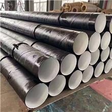 加工定制 环氧煤沥青防腐钢管 给水三油两布防腐钢管 地埋三油两布防腐钢管 价格合理