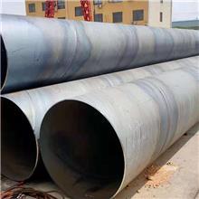厂家生产 大口径螺旋管 国标厚壁螺旋管 环氧煤沥青防腐螺旋钢管 支持定制