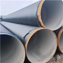 厂家供应 水泥砂浆防腐钢管 三油两布防腐钢管 环氧煤沥青防腐钢管 质量放心