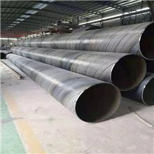 厂家发货 大口径3pe防腐钢管 直埋三油两布防腐钢管 环氧煤沥青防腐螺旋管 兴聚供应
