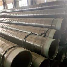 现货供应 加强级无缝3pe防腐钢管 环氧煤沥青防腐钢管 聚乙烯防腐钢管 兴聚发货