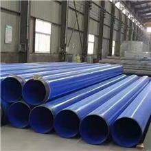 大口径环氧树脂涂塑管 消防给水涂塑钢管 环氧煤沥青防腐钢管 型号齐全 兴聚供应