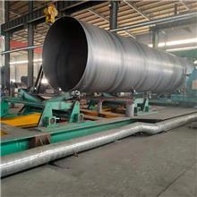 厂家生产 大口径螺旋管 保温螺旋钢管 环氧煤沥青防腐钢管 兴聚供应 规格齐全