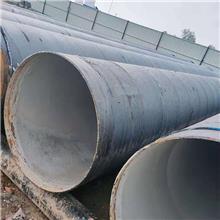 兴聚供应 环氧煤沥青防腐钢管 水泥砂浆防腐钢管 污水排放水泥砂浆防腐钢管 质量放心