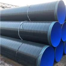 加工定制 tpep防腐钢管 外3pe内涂塑防腐钢管 环氧煤沥青防腐钢管 价格合理