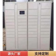 河北杰顺 北京商场储物柜 超市条码存包柜 智能联网柜 支持定制