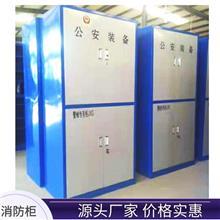 河北杰顺 新乐防爆器材柜 安全工具柜 装备柜 支持定制