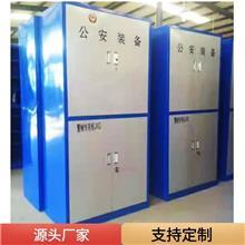 源头厂家 宜城安全装备柜定制 消防器材柜 应急消防柜杰顺生产