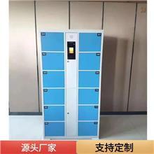 杰顺柜业 邯郸超市条码存包柜 手机存放柜 智能寄存柜 厂家批发