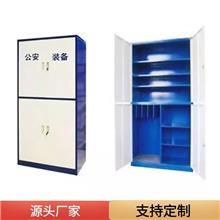 厂家直供 龙井安全工具装备柜定制 消防器材柜 防爆器材柜价格 杰顺