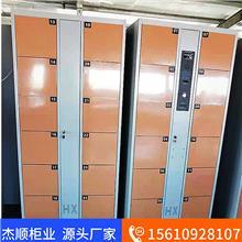 河北杰顺 枣庄包裹寄存柜 超市条码存包柜 智能联网柜 按需定制