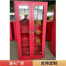杰顺消防装备柜价格 建筑工地消防箱 安全工具柜 款式多样