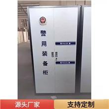 杰顺生产 邯郸救生工具箱 消防应急柜 安全单元装备柜 支持定制