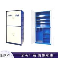 河北杰顺 辛集单元装备柜 微型消防柜 安全工具柜 源头厂家