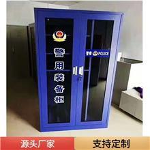 源头厂家 杰顺消防安全装备柜 微型消防箱 防爆器材柜 按需供应