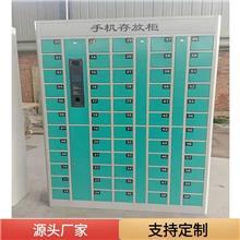 源头厂家 山东手机存放柜 包裹寄存柜 超市条码存包柜 欢迎致电