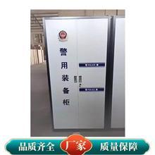 产地货源 河北单元装备柜 安全工具箱 应急物资柜 价格合适