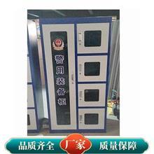 河北杰顺 厂家生产 微型消防柜 安全工具柜 单元装备柜 欢迎致电