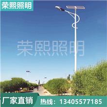 太阳能路灯户外庭院灯新农村超亮大功率防水led高杆照明灯墙壁灯
