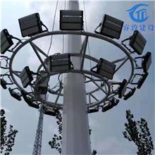定制25米高杆灯 户外高杆灯 广场高杆灯