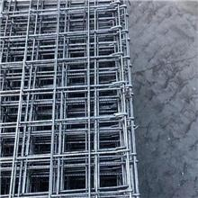 正规矿用锚网厂家供应金铜煤矿用钢筋焊接网 矿用经纬网 煤矿安全支护钢筋网片
