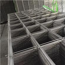 建筑钢丝网片 地面防裂网批发 混凝土地面钢丝网片 天策 大量现货