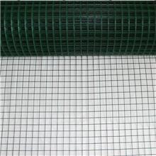 启华厂家 大丝养殖方孔铁丝网 围山护林隔离网 鸡鸭鹅家用网