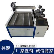 水晶工艺品全自动灌胶机生产 昇泰自动化