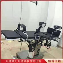 山东厂家多功能ICU手术床 美容整形医院手术床 液压升降手术床