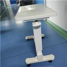 山东厂家直供移动式ABS餐桌板  ICU病房桌价格