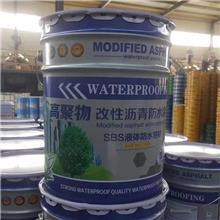 乳化沥青防水涂料 高分子液体卷材防水涂料  内蒙古乳化沥青防水涂料 鲁宇防水