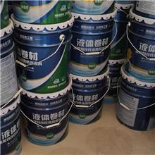 乳化沥青防水涂料 丙烯酸防水涂料  西藏乳化沥青防水涂料 鲁宇防水